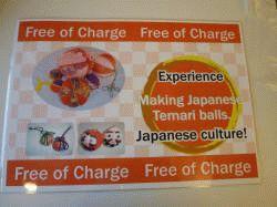 Чтобы пасть на мастер-класс темари не обязательно жить в Японии!
