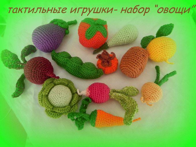 "Набор тактильных вязаных игрушек ""Запасы на зиму"", цена 1 штука 150 рублей"