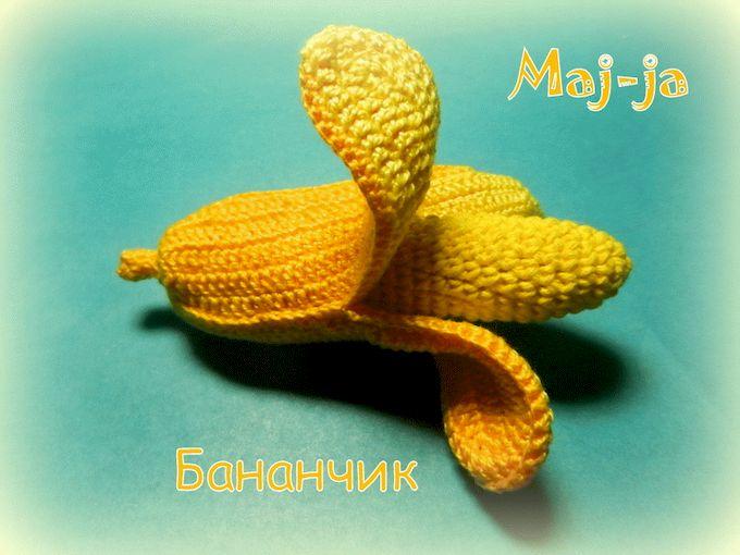 Банан связанный спицами