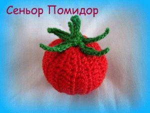 вязаный помидор.