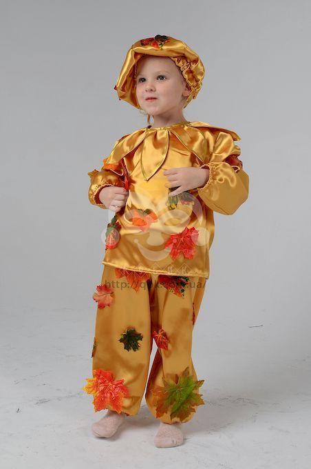 Костюм осени для мальчика своими руками фото
