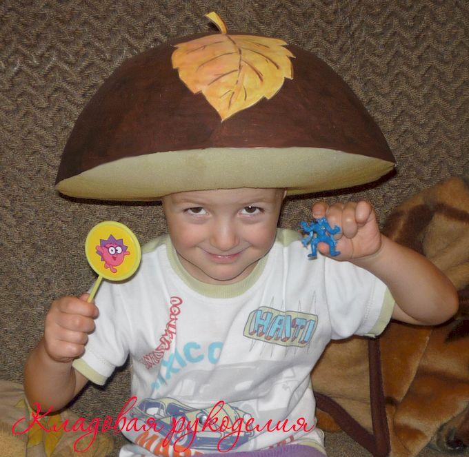 Костюм гриба  детский