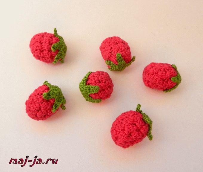 Вязаные ягоды: вязаная малина.