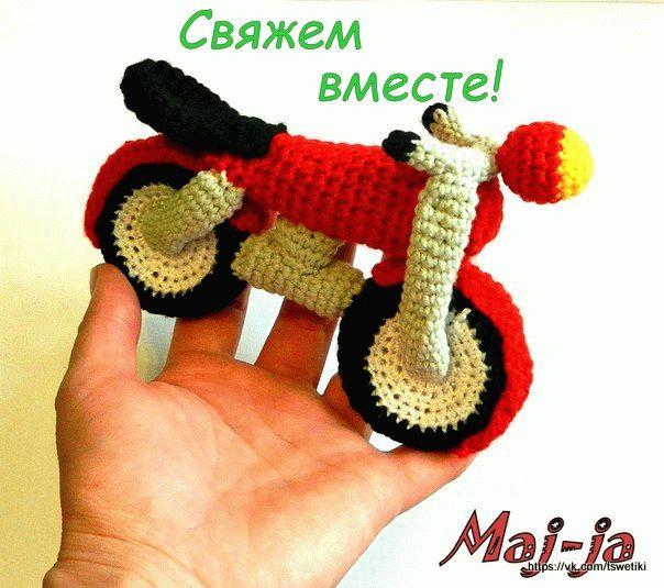 Свяжем вместе мотоцикл.