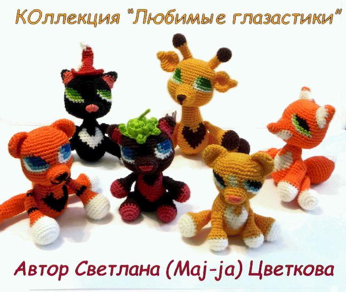 Вязаные коллекционные игрушки Светланы Цветковой (Maj-ja). Купить.
