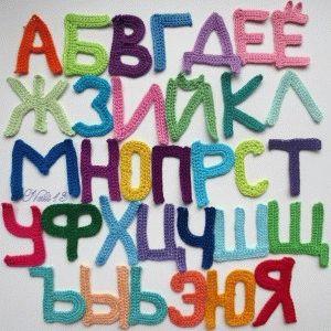 Мастер-класс Вязаный алфавит.