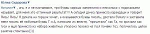 Вязаные буквы русского языка.