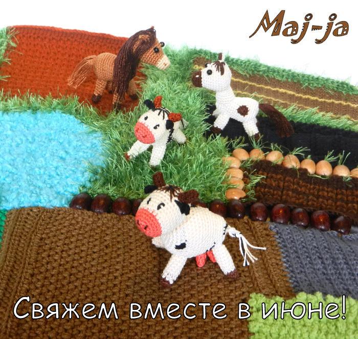 мастер-класс Вязаные коровы.